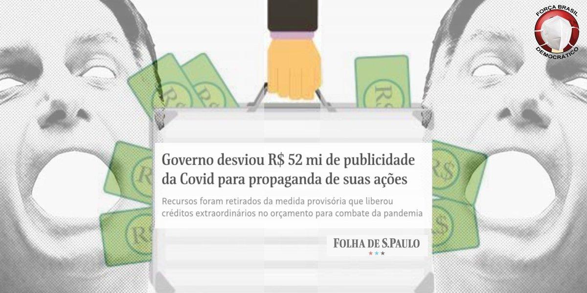 Reportagem da Folha de S. Paulo revela que o DESgoverno Bolsonaro desviou R$ 52 milhões de publicidade da Covid para propaganda das suas ações. https://t.co/k5Fmt6iRNJ