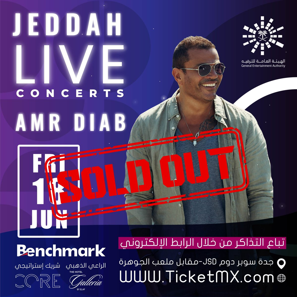 #Jeddah, see you all next Friday 🙌🏼 https://t.co/Wzc2rU7T38