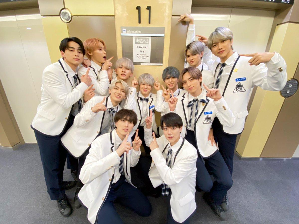 """INI on Twitter: """"TBS #あさチャン! ご覧いただきありがとうございました! 11人での初TV生出演いかがでしたか☀️? これからも INIをよろしくお願い致します! #INI #アイエヌアイ… """""""