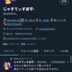 NAMIFEI_のサムネイル画像