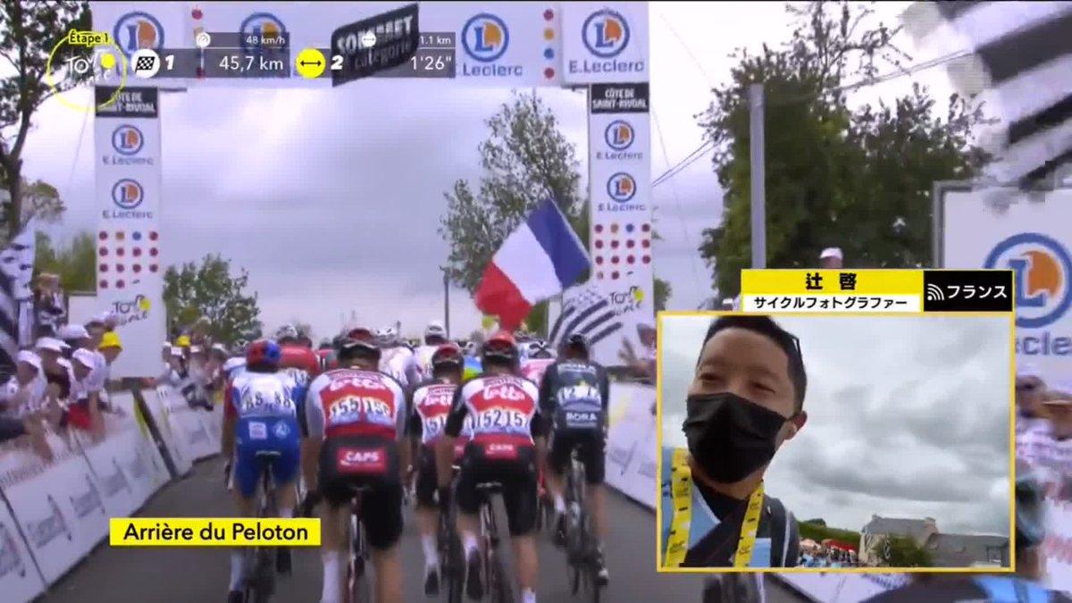 ツール・ド・フランス第1ステージで、観客の不注意による大規模な落車が発生してしまう・・・