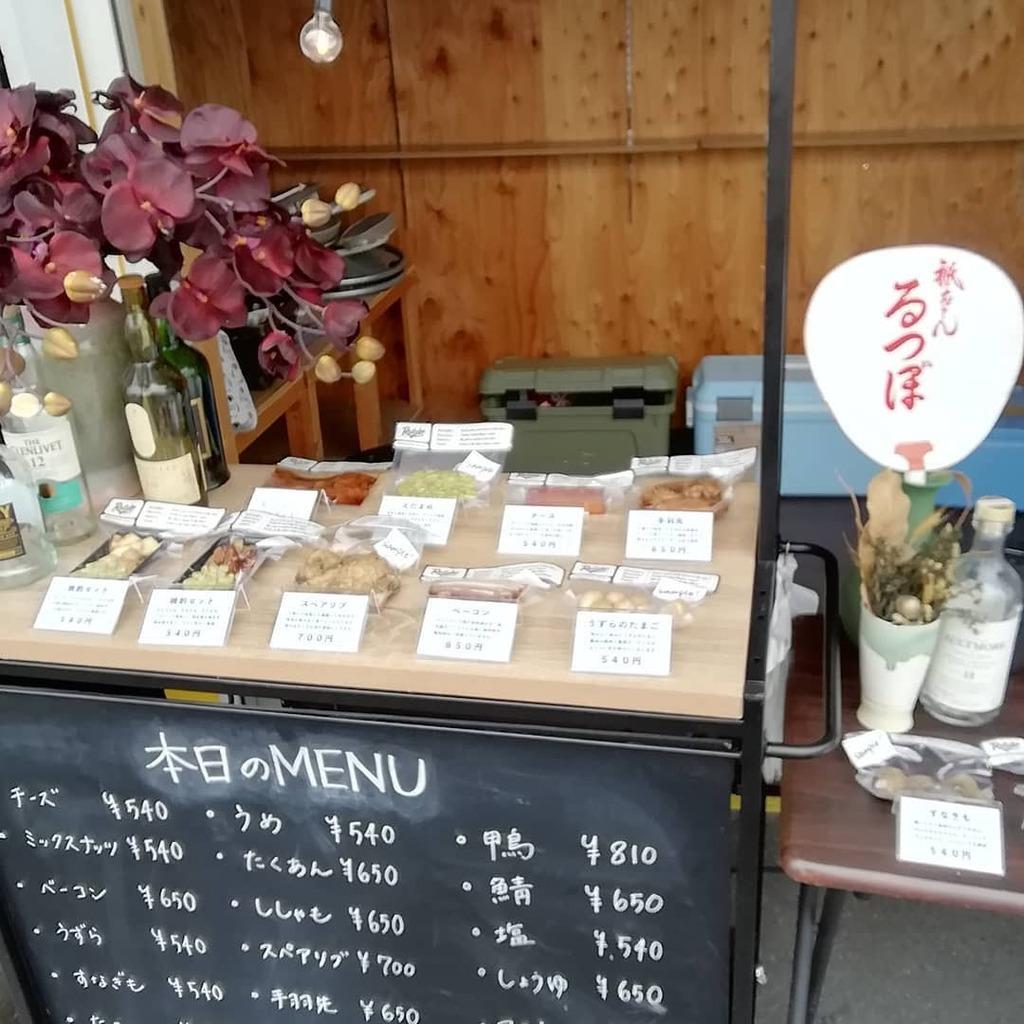 タカギ 京都 高木珈琲店 烏丸店