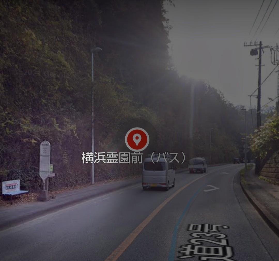 思わず110番しちゃってごめんなさい夜車を運転中にみた衝撃の映像。