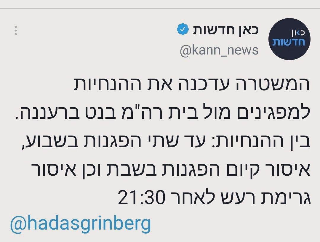 שמואלי סמדר הילה