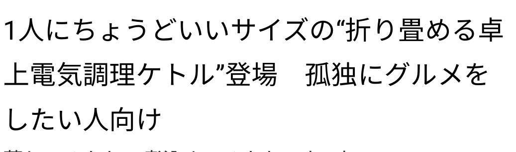 Uberでラーメンを注文したら…1杯で万円以上取られた!