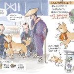 人の代わりに参拝?江戸時代にいたこんぴら狗の特徴まとめ!