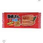 蒲焼さん太郎をAmazonで買ったら騙された!880円で1枚しか送られてこなかった…