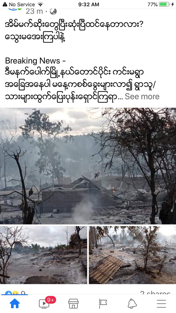 @SecBlinken @OAS_official Kinma Ywa Pauk Township The military council set fire to the village Four grandparents died in the fire😪😥😪 It remains to be seen whether the military junta will be able to refute the allegations How should these crimes be punished?  June 16, 2021 https://t.co/CDQGVvR06W