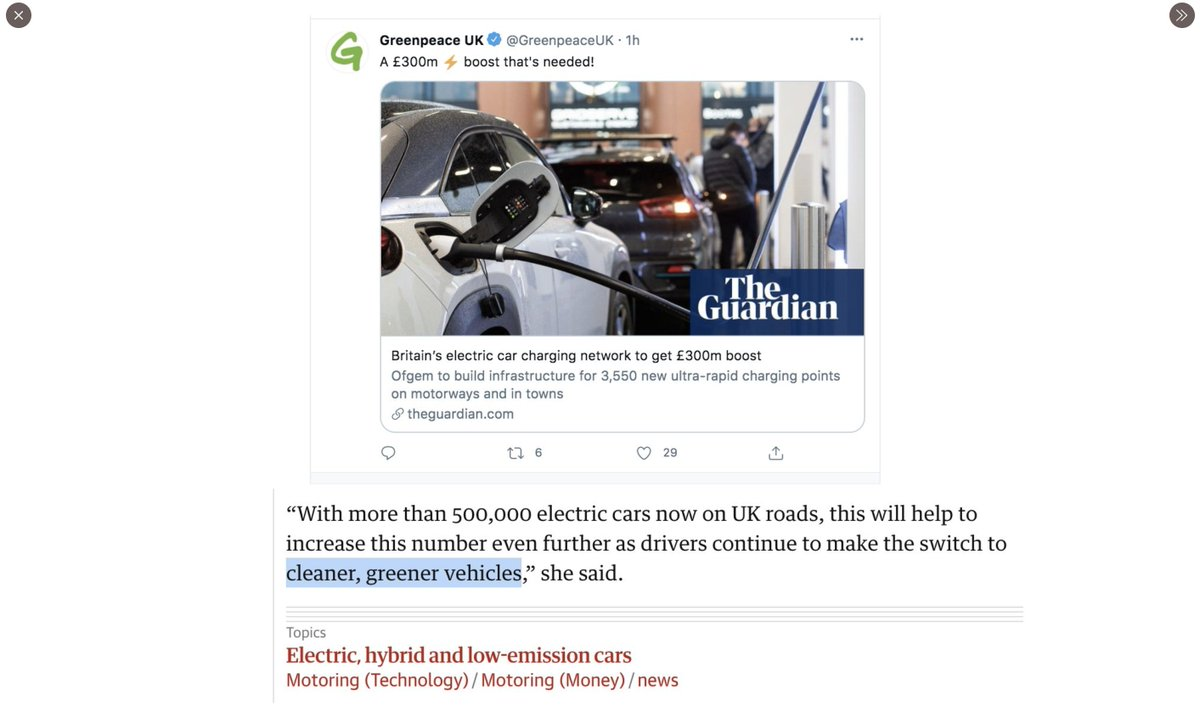 """Who promotes car culture?And """"fights"""" with deep-sea mining?Google: """"prowindgas vegan plus""""Please read whole thread to the top ^^^"""