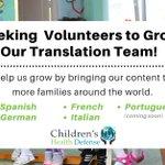 Image for the Tweet beginning: CHD is seeking volunteers to