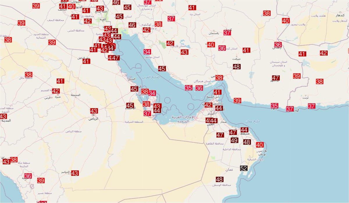 Chaleur extrême au Sultanat d'#Oman avec 51,6°C relevés à Joba, soit un nouveau record absolu national de chaleur. A noter une humidité relative à 2% seulement, avec un vent moyen à 40 km/h sous ces valeurs extrêmes.