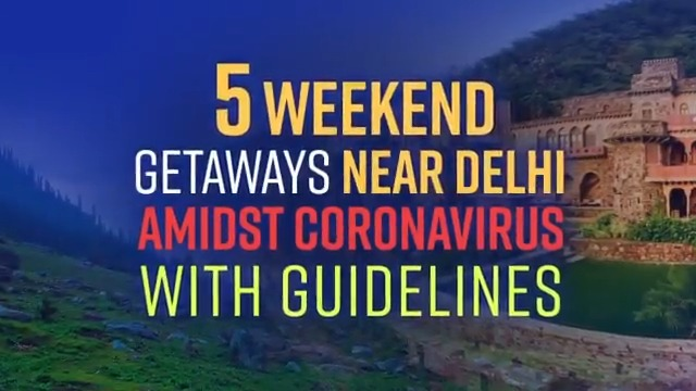 Travelling is a bit difficult, but the good news is that by following the stated covid-19 guidelines, you can choose these 5 places near #Delhi for your weekend vacation. . . #Travelling #Travel #weekend #weekendvacation #vacation https://t.co/SXSWcZPSZu