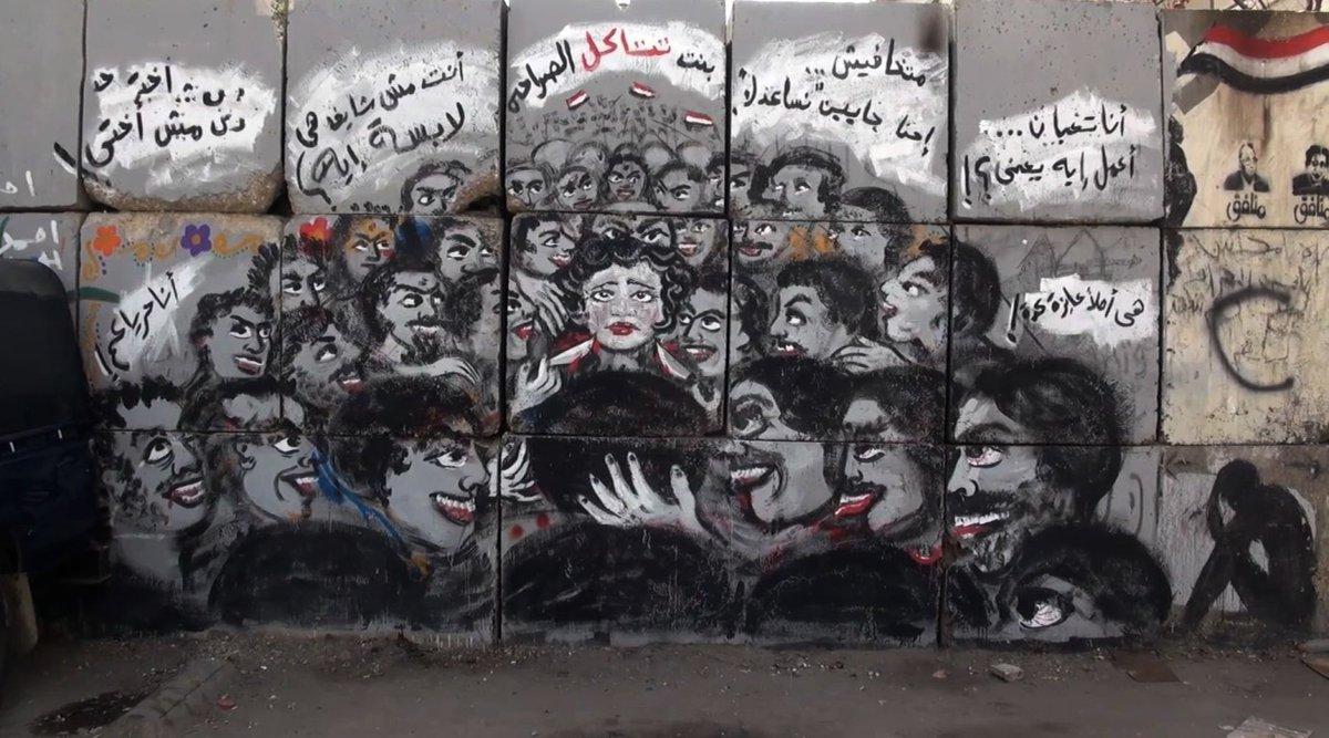 AS I WANT, Samaher ALQADI Ägypten/Frankreich/Norwegen/Palästina/Deutschland, 2021   👉Sektion Encounters  📅16/06 22:15 📍ARTE Sommerkino Kulturforum  #Berlinale #BerlinaleSummerSpecial https://t.co/yp58NneLme