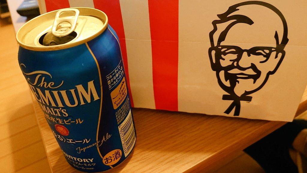 創業記念1000円パック¥1000 #ケンタッキー・フライド・チキン@豊田 残業で8時に間に合わず晩飯は食べれーず。テイクアウトでお得なフライドチキンをビールのアテで頂きました🍗様々な部位の中でもモモと手羽が好き。お得だった。 #フライドチキン #kfc https://t.co/iaZ4uQ779K