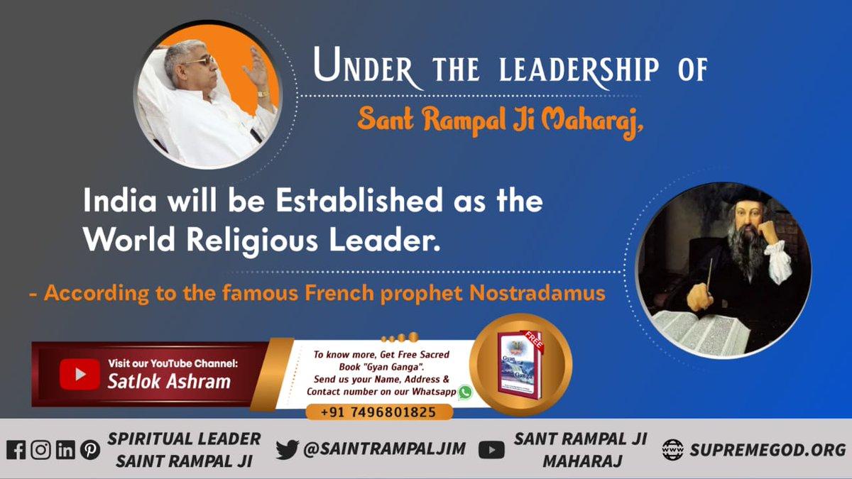 #TheGreatProphecies_Revealed THE GREAT CHYREN SANT RAMPAL JI MAHARAJ Stopping the Chyren in Asia will be madness PREDICTION OF NOSTRADAMUS ABOUT THE AVATAR SANT RAMPAL JI MAHARAJ (CENTURY 1 QUATRAIN 50). ✨JagatGuru Sant Rampal Ji✨ https://t.co/FU3LASdZzH