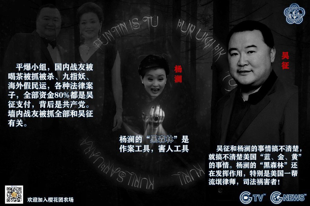 Black forest! 黑森林! #BGY #china EXPOSED #ccp #CCPChina #CCP_is_terrorist #CCPLiedPeopleDied #CCPVirus #chinarocket #china_rocket #ChinaLiedPeopleDied #ChinaMustPay #China_is_terrorist #ChinaCOVIDReport #ChineseRocket #Chinese #wuhan #WuhanLab #Beijing https://t.co/m6OmDp6Fzy