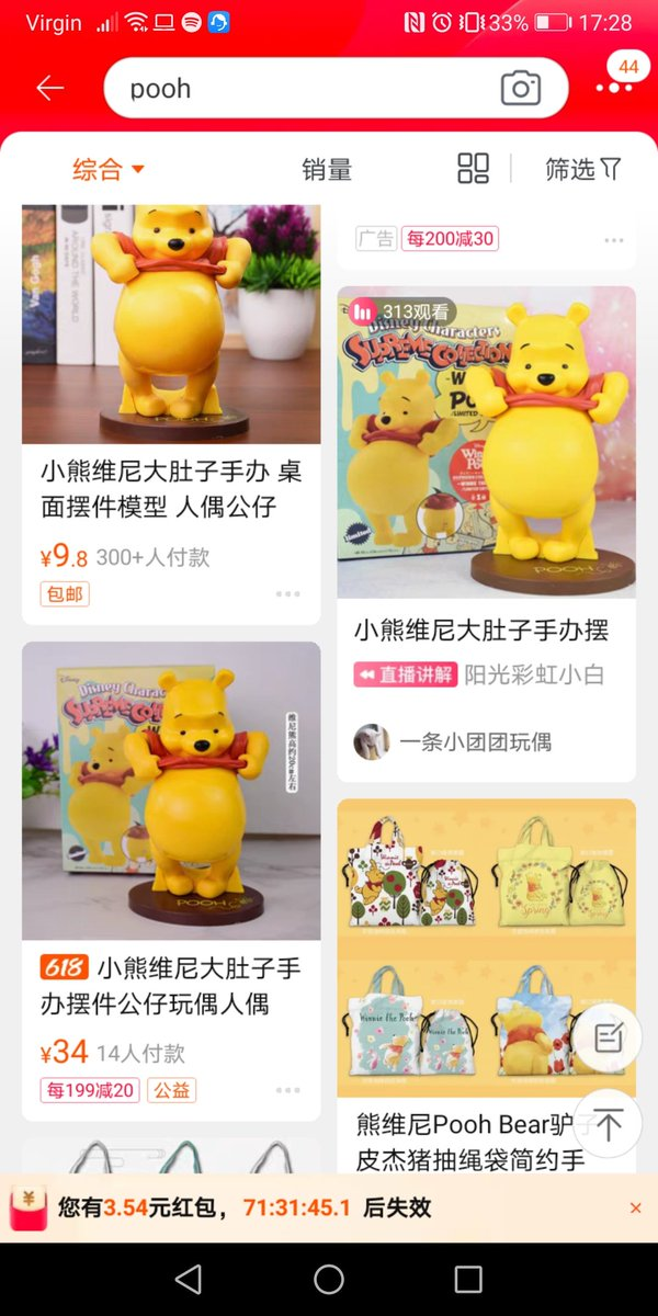 I hope for all those poor souls believing Winnie the Pooh is banned in China:  Let this be the beginning of your realisation that western media just lie through their teeth  Precisely because their readers blindly believe  Exhibits: Taobao Baidu Douban Weibo https://t.co/0yotsp5qjf https://t.co/13VEXSXDlK