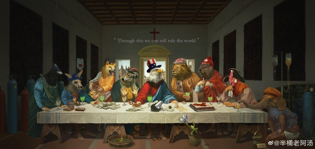 Nicknamed 'Bantonglaoatang', a Chinese govt-appointed #propaganda cartoonist mocks the Group of Seven (#G7) for its attempt to suppress #China. The Last Supper cartoon shows 9 animals representing the #US, the #UK, #Italy, #Canada, #Japan, #Germany, #France, #Australia & #India. https://t.co/XdhD7BPeOr