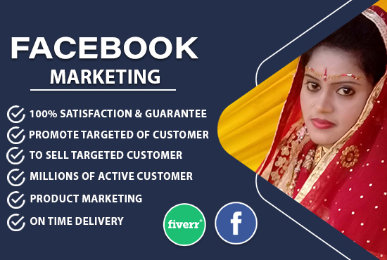 I will do facebook marketing and promotion for your business worldwide Click here the profile link- https://t.co/ZtGdBAOnxg Click here the order link- https://t.co/r7TYmy7jgt #Fiverr #productsell #product #promote #promation  #sell #bestselleer #fiverrseller https://t.co/xO0oivW9ab