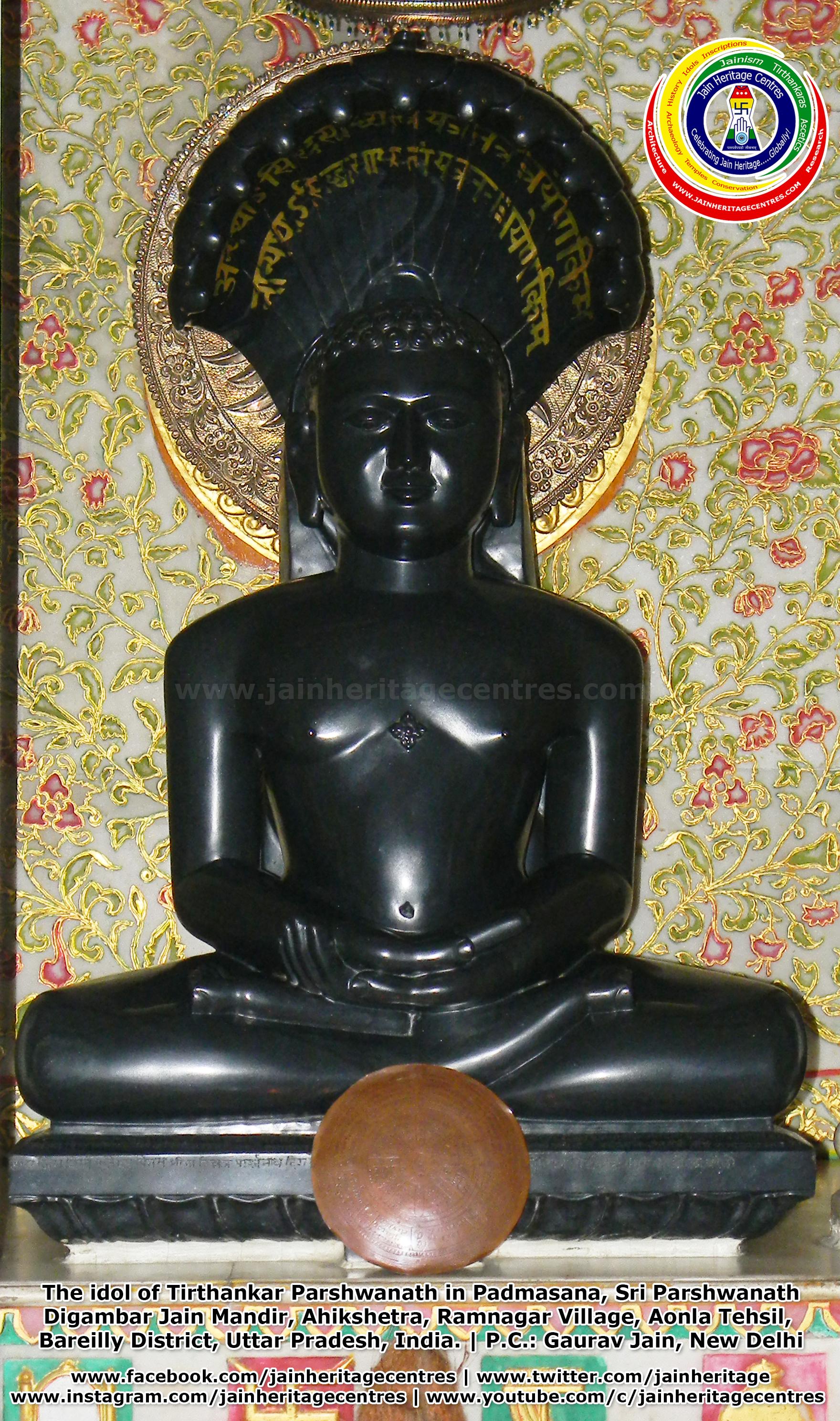 تويتر \ Jain Heritage Centres على تويتر