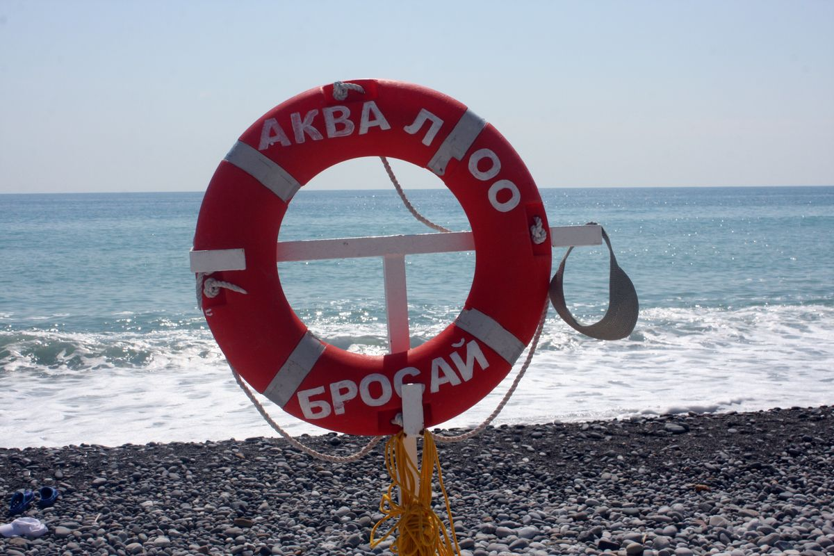 test Twitter Media - Гости из Ирландии: Хочется остаться до конца лета! Дмитрий Кряквин продолжает отправлять репортажи с черноморского побережья https://t.co/E2djBHIDTR https://t.co/dhiwNv8cHr
