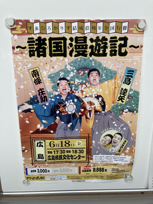 ryujishimamuraの画像