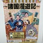 ryujishimamuraのサムネイル画像