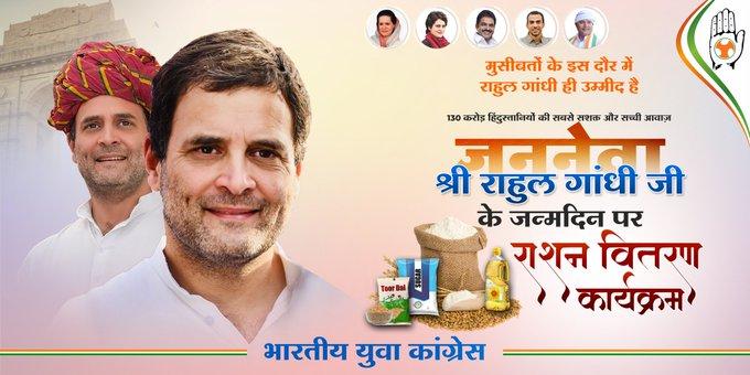 Happy birthday Rahul Gandhi Sir