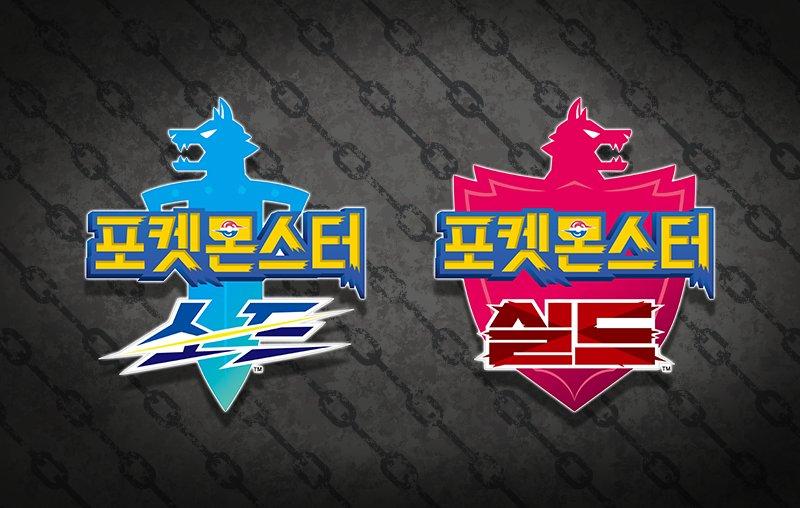 El campeón del Campeonato Nacional de Corea 2021 también participará en el torneo de exhibición. https://t.co/HETTO66IEt