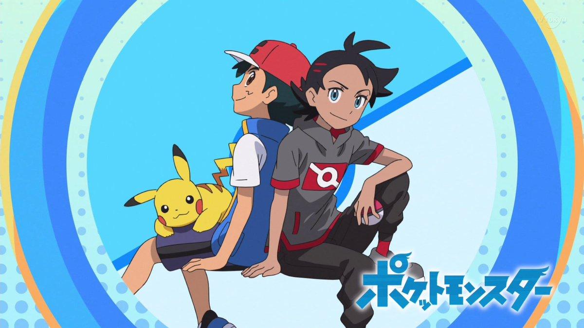 Nueva imagen de intermedio de los episodios de la serie de anime de Viajes Pokémon en Japón https://t.co/vLc0RjNZqb