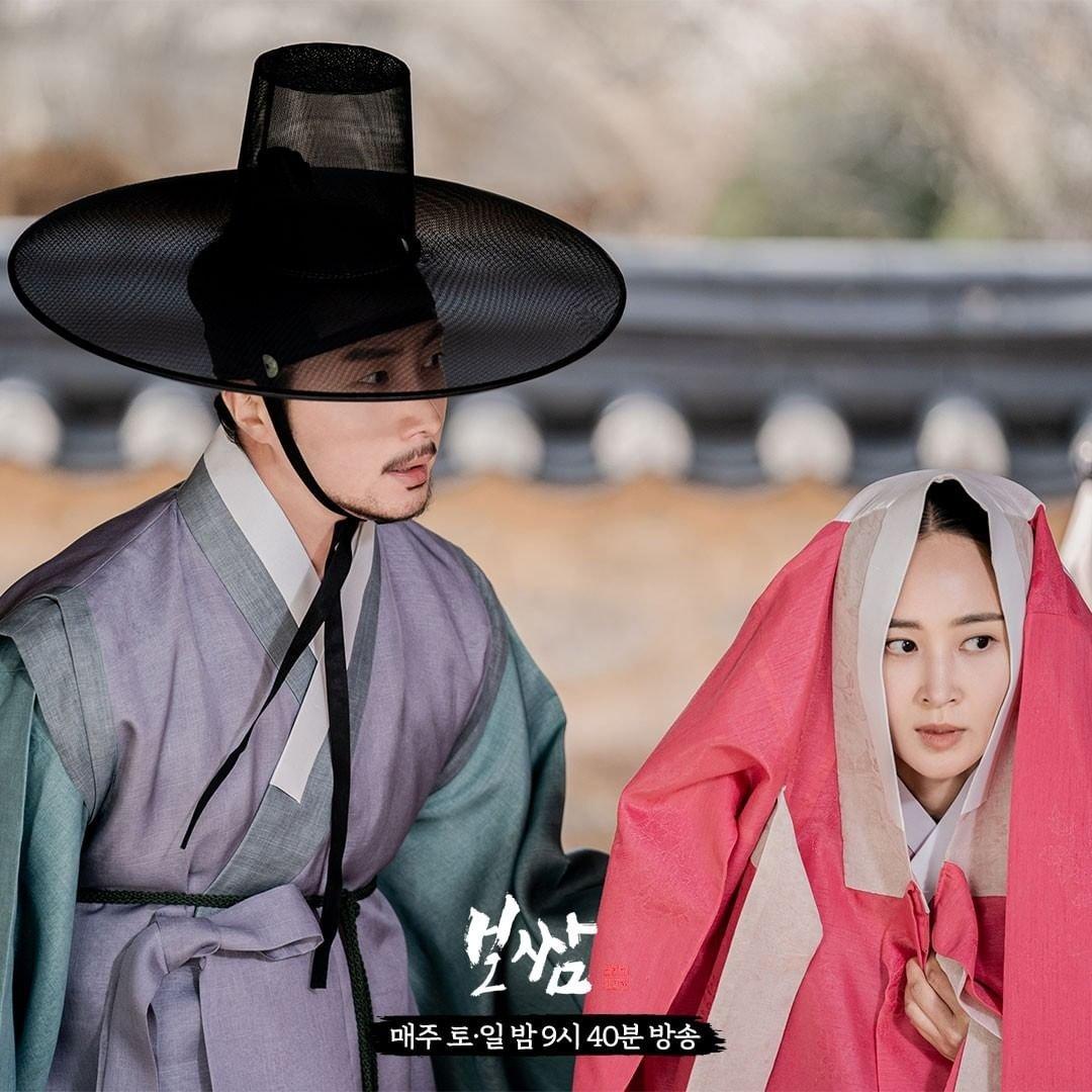 RT @infodrakor_id: Still cut drama MBN #BossamStealingFate: #JungIIWoo #KwonYuRi 😍 https://t.co/hl466Vs3gg