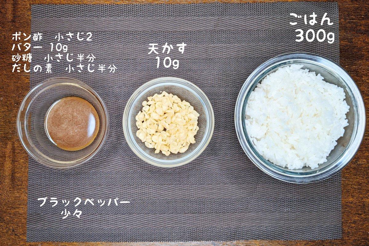 とっても美味しそう!簡単に作れちゃう絶品おにぎりレシピ!