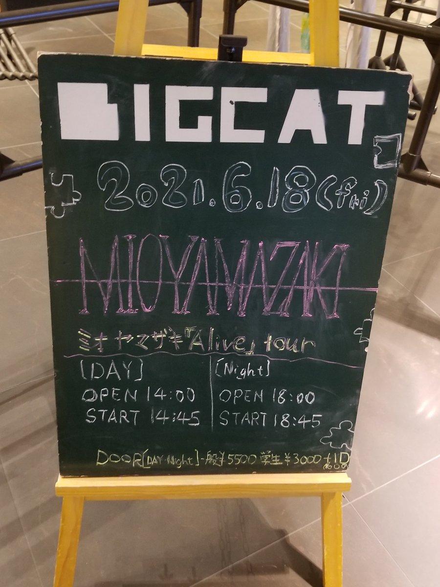 test ツイッターメディア - ミオヤマザキリリースツアー 「ALIVE」tourFinal 大阪BIG CAT おつすれさまでした 会ってくれた2人ありがとうね セフレ以上恋人未満は生で聴いたら 感情の破壊力がすごいやばかった https://t.co/Bjrsn7GIlU