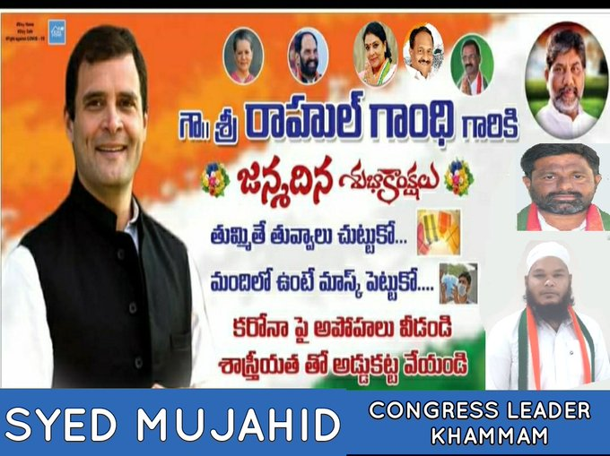 Happy Birthday  Indian Lovely  Leader  Shri RAHUL GANDHI JI