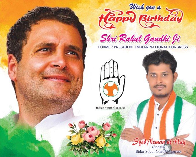 Wish you happy birthday shri Rahul Gandhi ji