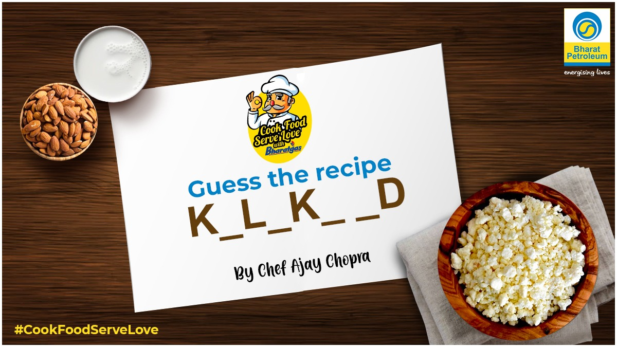 Guess this scrumptious, rich dessert which is a fan favourite & you could win an Amazon gift voucher worth ₹1,000. Tag 3 friends, use #BharatPetroleum & subscribe to our YouTube channel: https://t.co/j6UiE1Cuqy See the recipe at 8 AM tomorrow. #ContestAlert https://t.co/WU0z1PLURJ