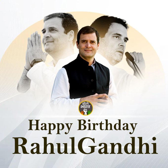 Happy birthday Mr.Rahul Gandhi.. One of the best parliamentarians of our country