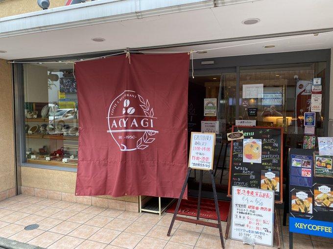 AOYAGI_Kの画像