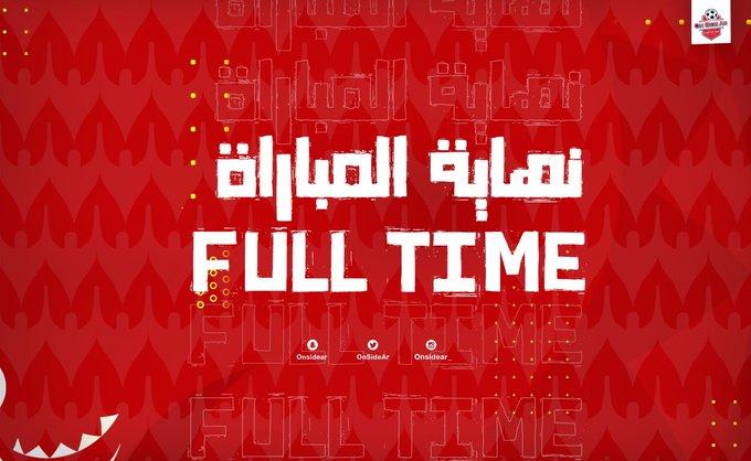 نهاية المباراة ، الارجنتين 1 : 0 الاوروغواي