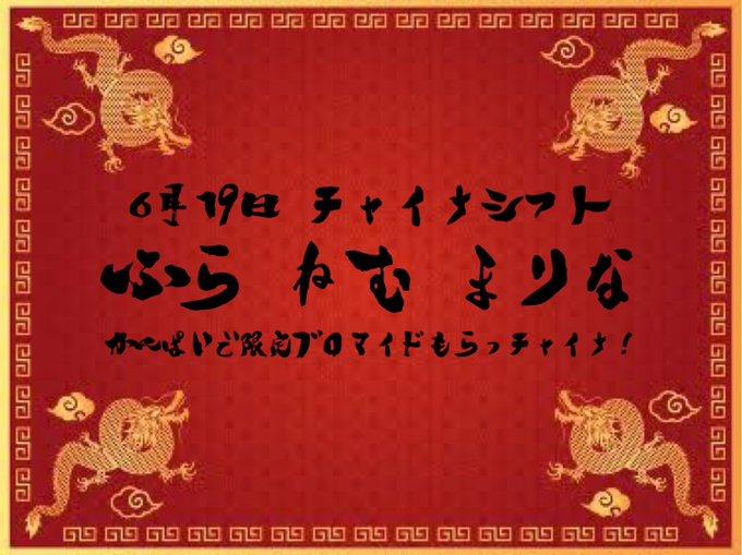 idolstage_osakaの画像