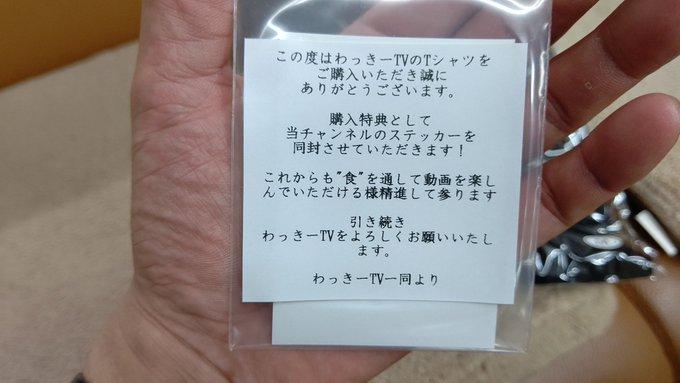 makoto_ishiwakiの画像