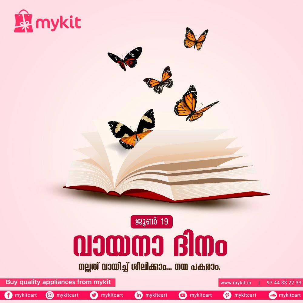 നല്ലത് വായിച്ച് ശീലിക്കാം നന്മ പകരാം  വായനാ ദിനം  #mykitcart #mykit #nationalreadingday #readingday #books #reading #kannur #kerala #vaayanadinam https://t.co/3m2lacCmxK