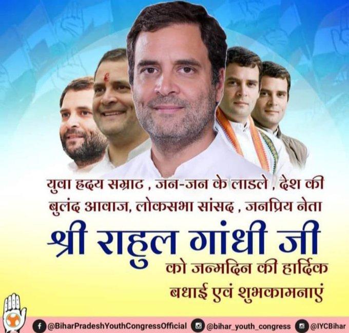 Wish you very very happy birthday to shri Gandhi ji