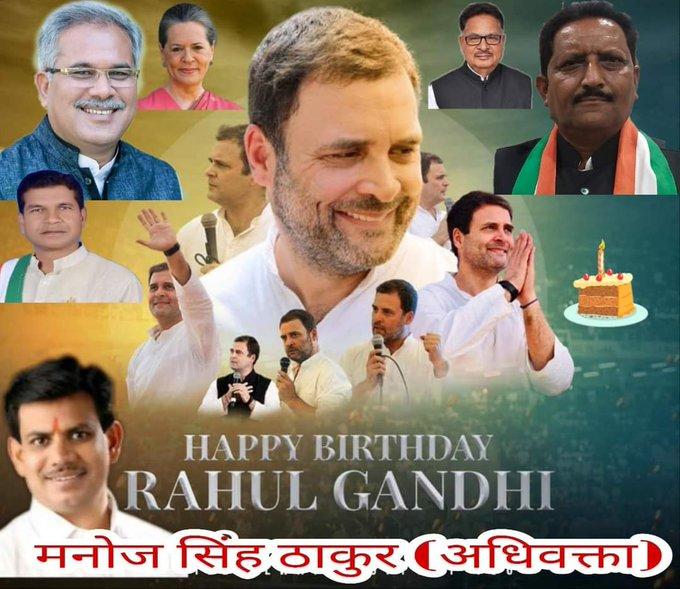 Happy birthday rahul Gandhi ji ...