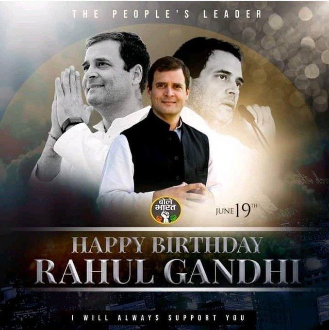 Happy birthday to you Rahul Gandhi ji
