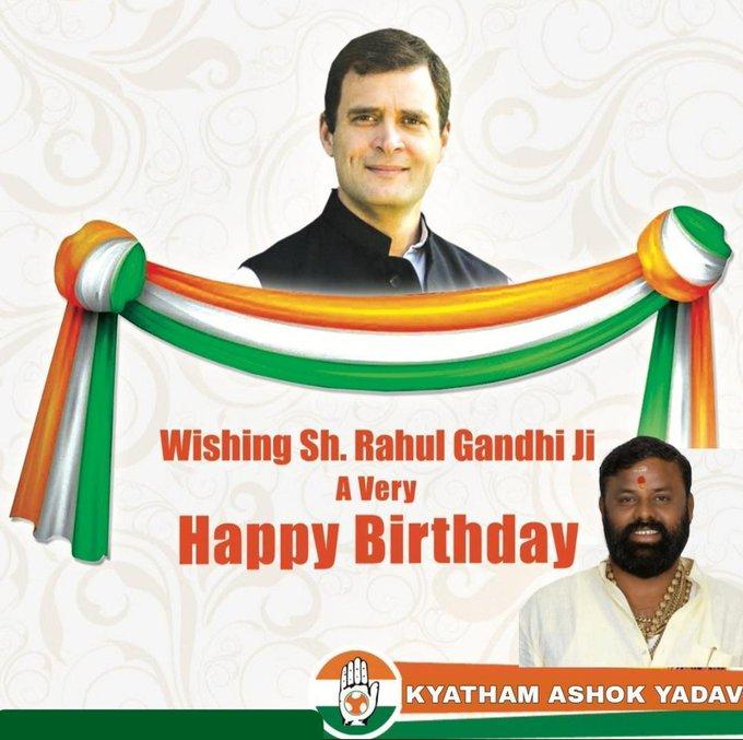 Wishing u a very happy birthday rahul Gandhi ji