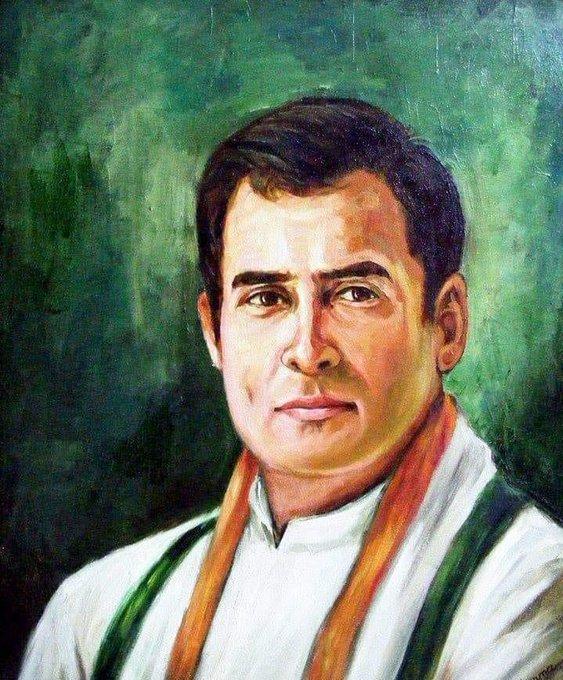 Happy birthday Shri. Rahul Gandhi Ji .Wish U a great success in life