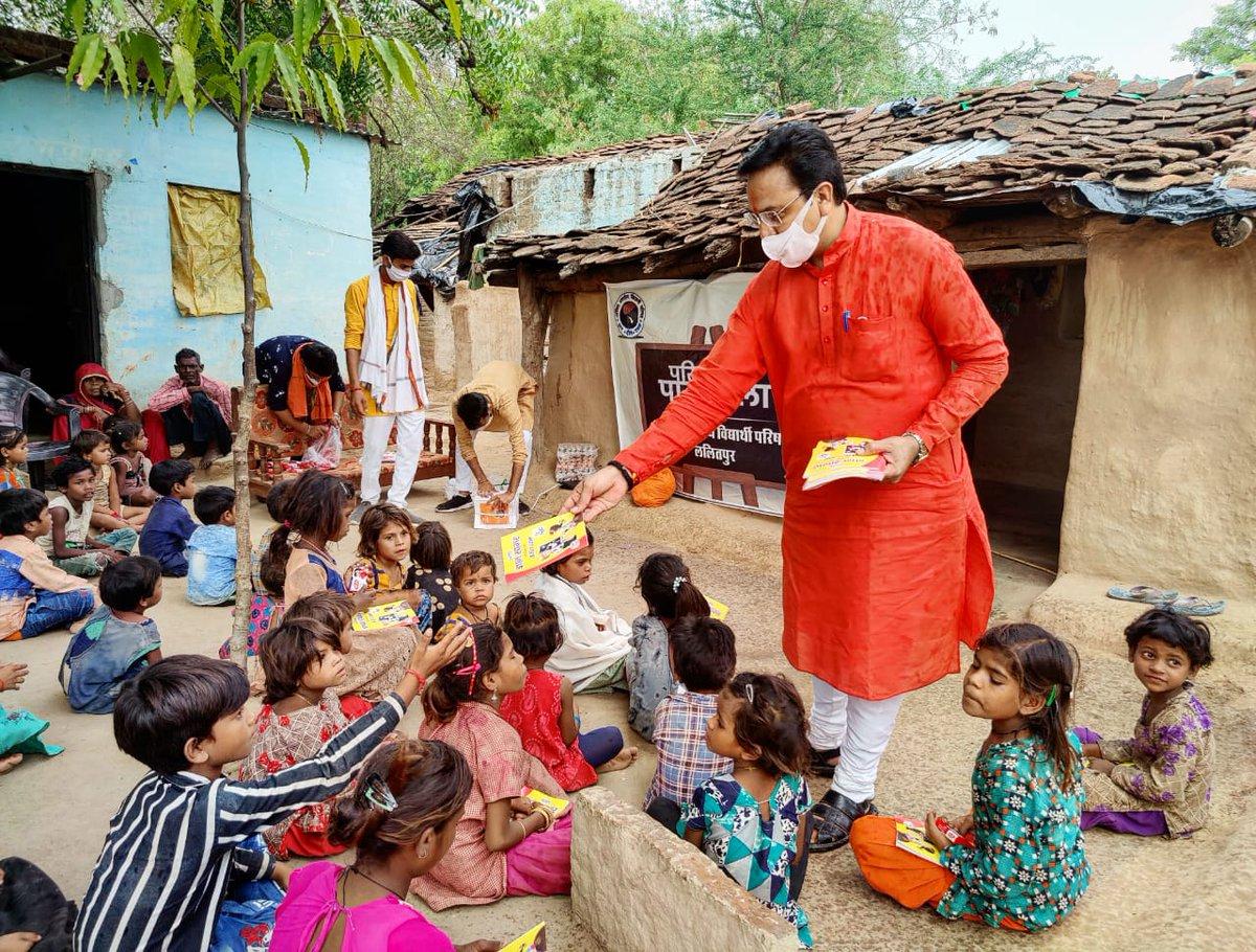 कानपुर प्रांत के ललितपुर में अभाविप कार्यकर्ताओं द्वारा संचालित #ParishadKiPathshala में अखिल भारतीय विश्वविद्यालय कार्य प्रमुख श्री @Shreeharib1 जी ने बच्चों को काॅपी-पेन एवं मास्क वितरित किए और उनसे पाठशाला में उनके अनुभवों पर चर्चा की। https://t.co/9iHDz97mTw