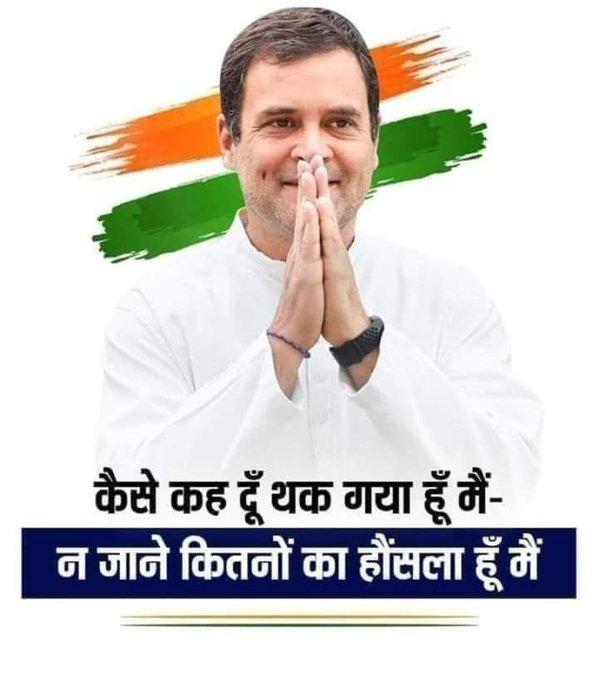 Happy birthday my leader Rahul Gandhi ji