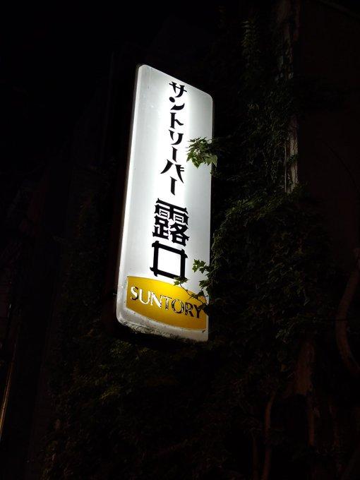the_yusuke_Aの画像